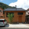 Family's Japanese Zen Small Home in Kyoto