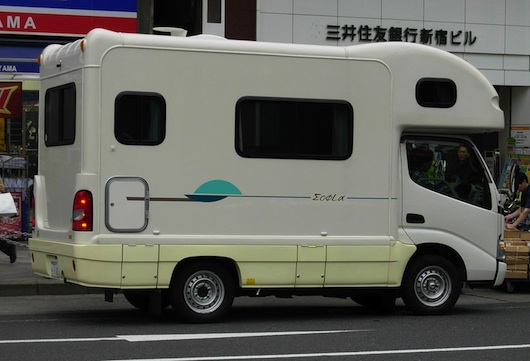 Tiny motorhomes for Small motor homes for sale