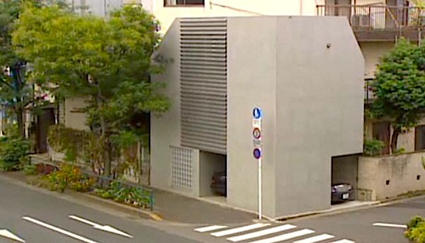 Three Story Small House In Japan That Fits In A Parking Spot