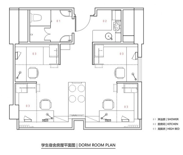 modern-college-apartment-007